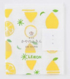 華市松 かやのふきん 京都 型友禅染 Lemon