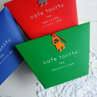 cafe tonttu tee 森のはちみつミルク紅茶(緑)/5包入り