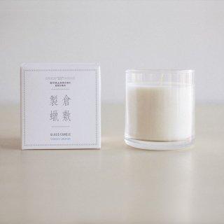 GLASS CANDLE/アロマキャンドル/倉敷製蝋
