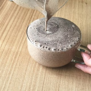 黒豆ラテ/自家栽培の黒豆100%使用/4P