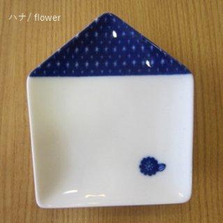 ie 小皿 ハナ/flower 白磁 / miyama