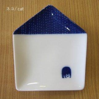 ie 小皿 ネコ/cat 白磁 / miyama