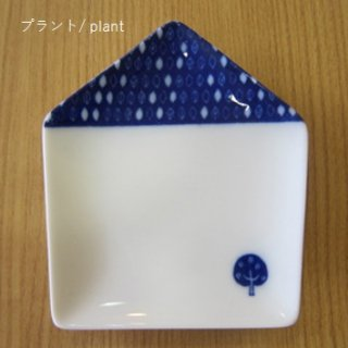 ie 小皿 プラント/ plant 白磁 / miyama