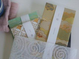 丗SOU 東京茶/暁 やぶきた・煎茶/(3包×ティーバッグ)