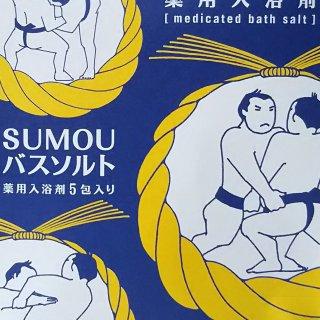 SUMOU バスソルト 横綱セット/薬用入浴剤5包入り ギフトセット/【医薬部外品】
