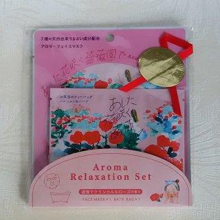 空想フェイスマスクギフト/ あした花咲く薔薇園で/ギフトセット(入浴品・フェイスマスク)