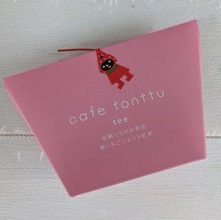 cafe tonttu tee 野いちごショコラ紅茶(ピンク)/ 5包入り