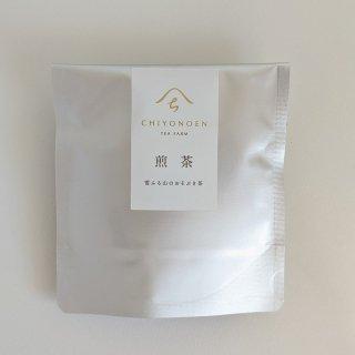 【有機煎茶】雪ふる山のおそぶき茶 八女煎茶 50g/お茶の千代乃園