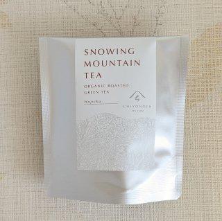 【雪ふる山のおそぶき茶】有機ほうじ茶  50g/お茶の千代乃園