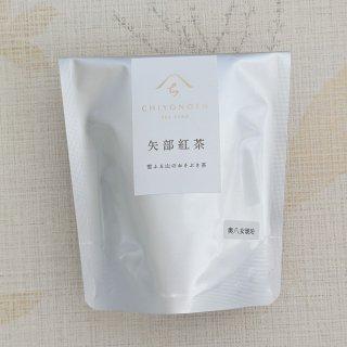【雪ふる山のおそぶき茶】矢部紅茶 奥八女琥珀 30g/お茶の千代乃園