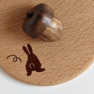 どんぐりのふた うさぎ/木象嵌(もくぞうがん)/ブナ/ Φ10.5cm