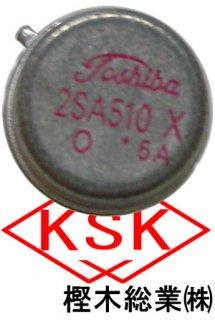 NEC 2SD560