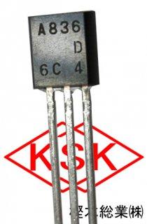 NEC 2SA636
