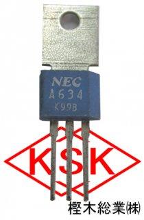 NEC 2SA634