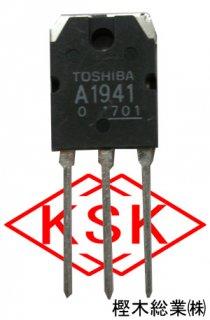 東芝 2SA1941(50個)