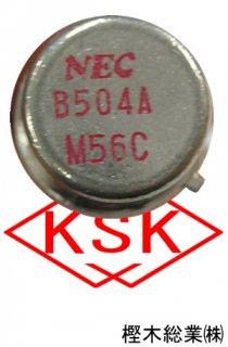 NHシリーズ コンタクト SHF-001T-0.8BS