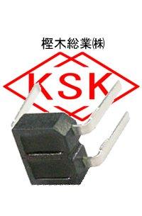 コーデンシ SG-105F3・100個入り(GP2S40代替推奨品)