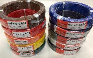 耐熱PVC線 H-PVC0.65mm