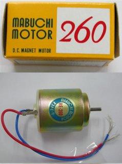 マブチモータ− RE260