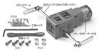 3速クランクギヤー ボックス  ITEM70093