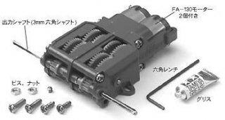 ツインモーター ギヤボックス  ITEM70097