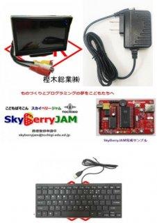 5V4Aワイドレンジ入力 STD-05040U