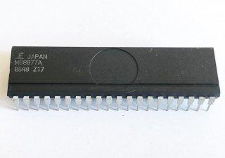 74HCT541(DIP品)