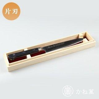 「宝珠」ペティ150mm片刃 口金付(右利き用)