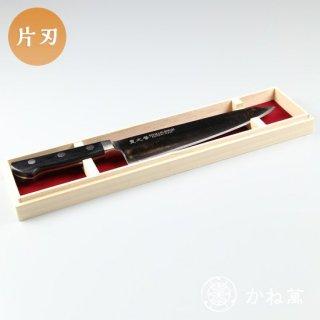「宝珠」牛刀180mm 口金付(右利き用)