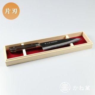 「宝珠」出刃180mm 口金付(右利き用)