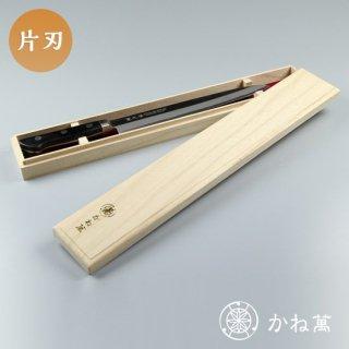 「宝珠」刺身270mm 口金付(右利き用)
