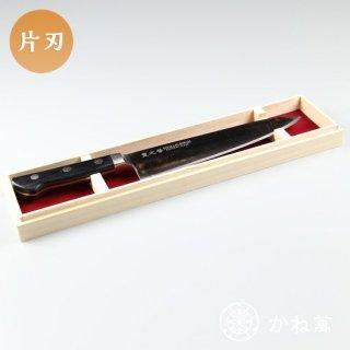 【左利き用】「宝珠」牛刀270mm 口金付