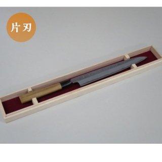 「匠」刺身270mm(右利き用)