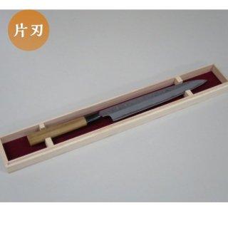 【左利き用】「匠」刺身270mm