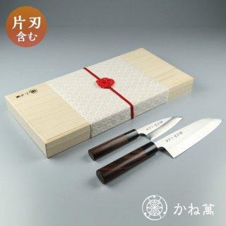 包丁ギフト【桂(かつら)】セット「紫檀」(三徳165/小出刃105 右利き用)
