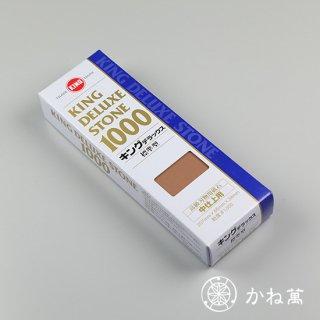 キングデラックス砥石#1000(207x66x34)