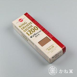 キングデラックス砥石#1200(207x66x34)
