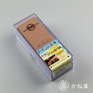 砥石の王様(ステン包丁用)#220/800(185x63x25)PB-05