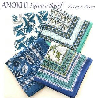 ANOKHI スクエアスカーフ 75cm x 75cm