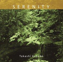 「大地の詩/SERENITY」スペシャル・エディション(2枚組) 小久保隆