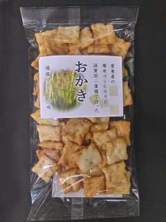 榮米おかき 焼塩マヨネーズ味