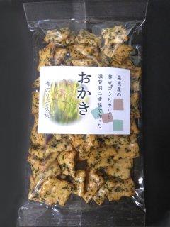 榮米おかき 青のり七味味