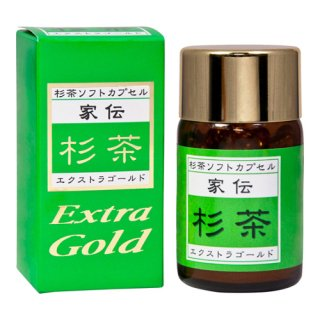 杉茶エクストラゴールド(100粒)