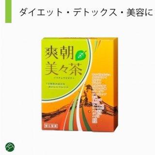 爽朝美々茶(40包)