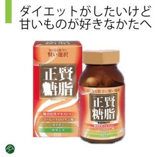 正賢糖脂(180粒)