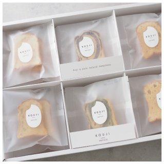 生糀ラスク(20袋入)ギフトBOX