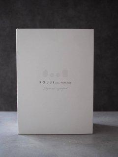 ギフトBOX 2個箱(箱とスリーブ)