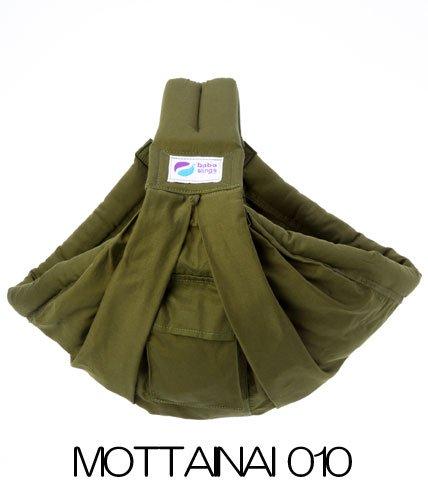 Baba Slings MOT010 Khaki