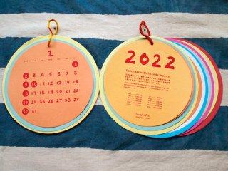 2022 年 カレンダー