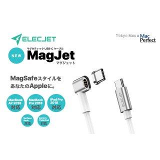 MagJet 基本セット(USB-Cコネクタチップ + ケーブル)